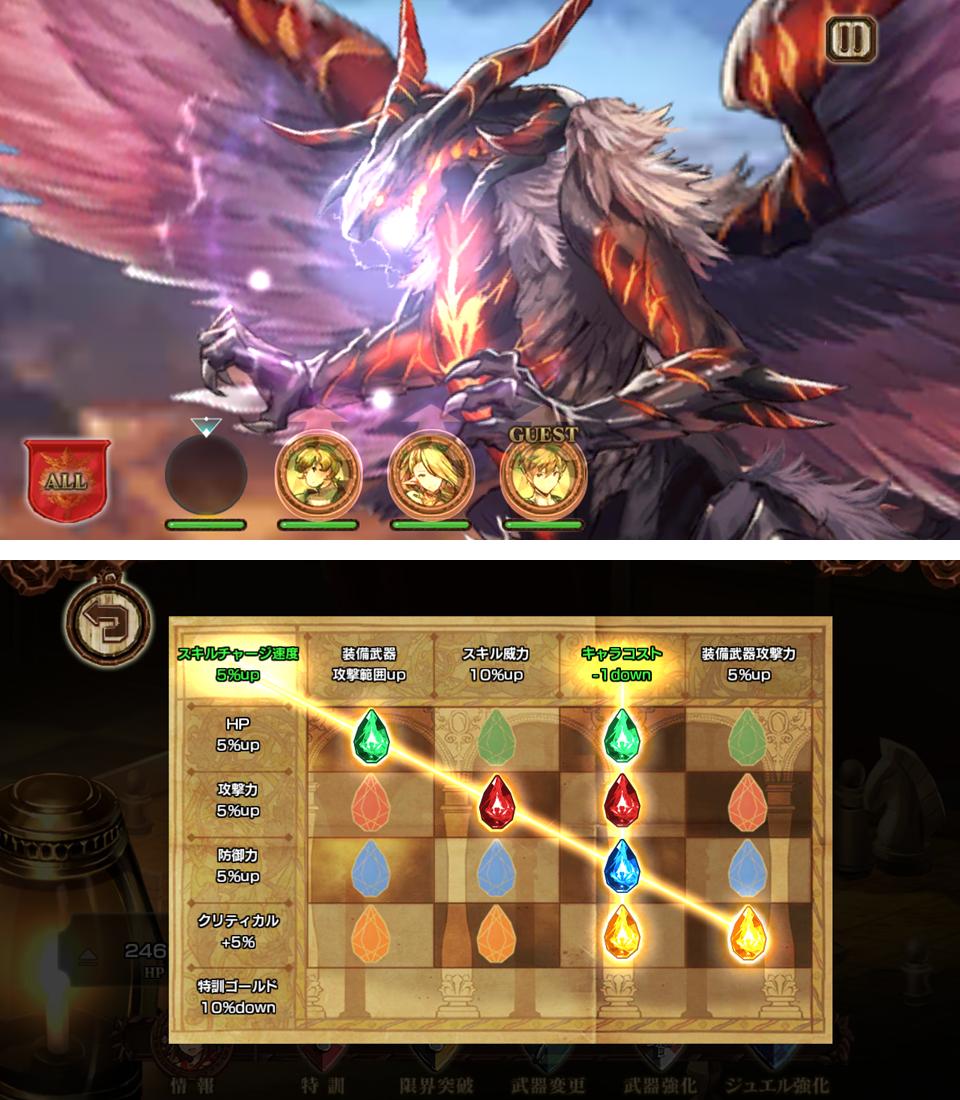 逆襲のファンタジカ:ブラッドライン androidアプリスクリーンショット2