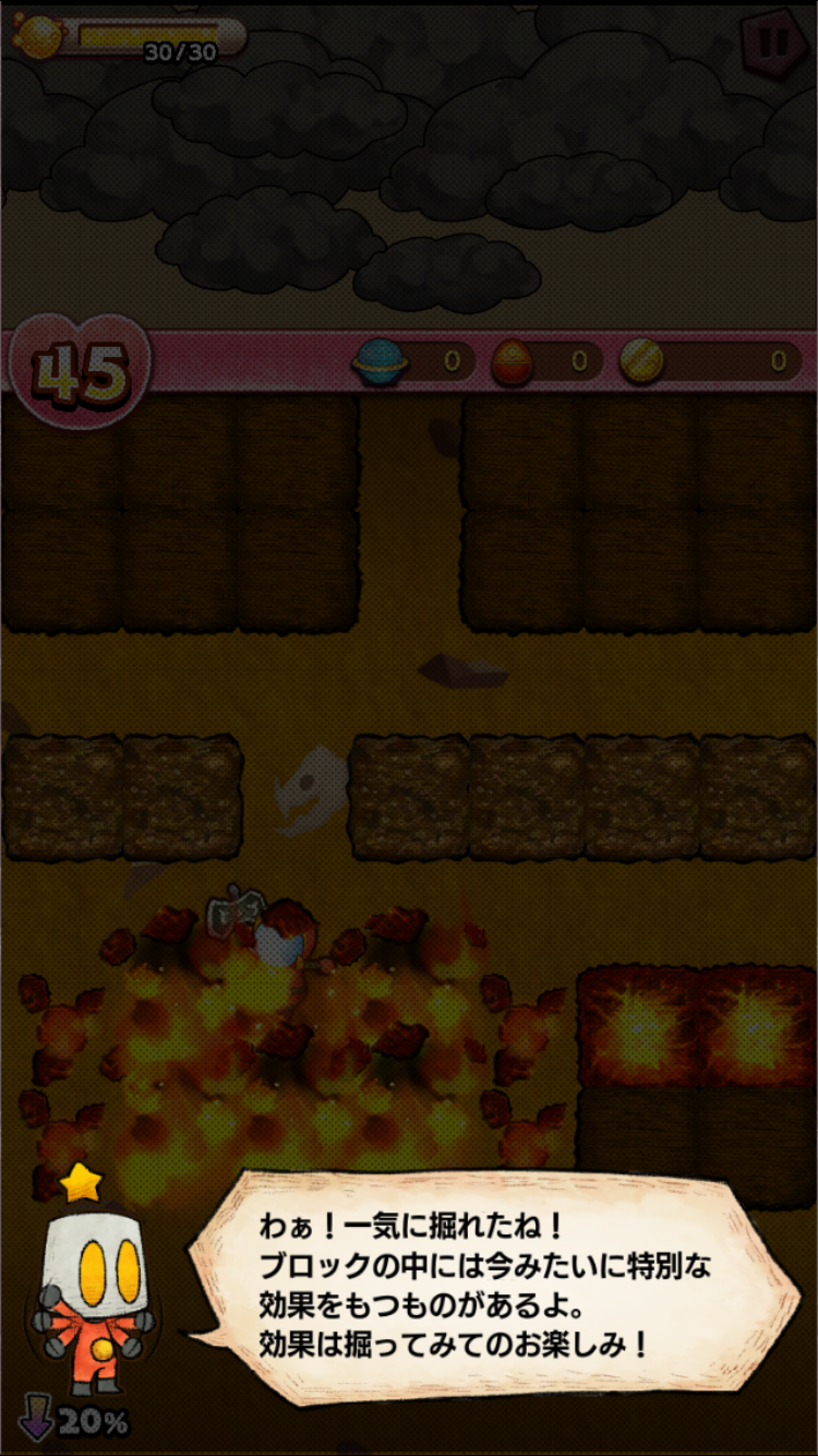 androidアプリ ルナたん ~巨人ルナと地底探検~攻略スクリーンショット3