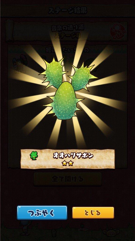 androidアプリ ルナたん ~巨人ルナと地底探検~攻略スクリーンショット5