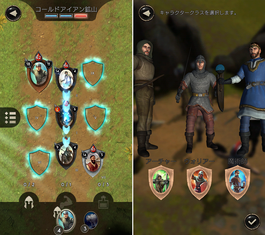 Land of Legends androidアプリスクリーンショット1