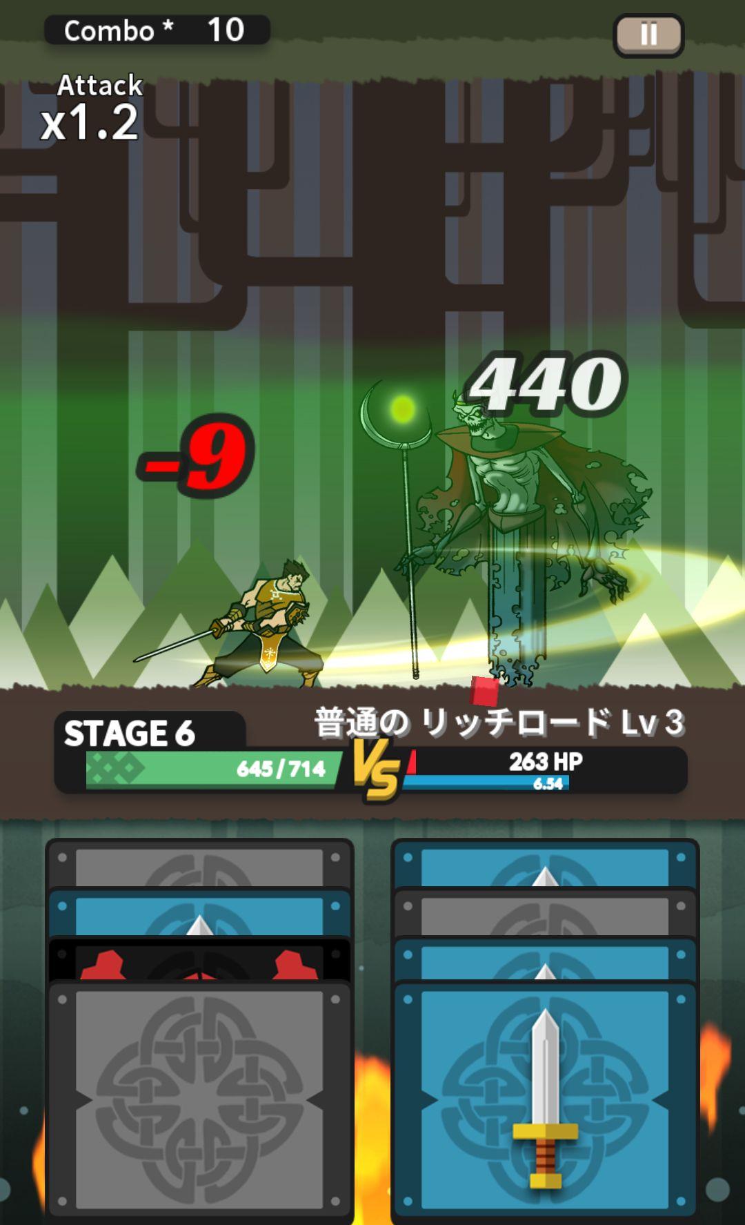 無限の決闘 BR (Infinity Duels BR) androidアプリスクリーンショット1