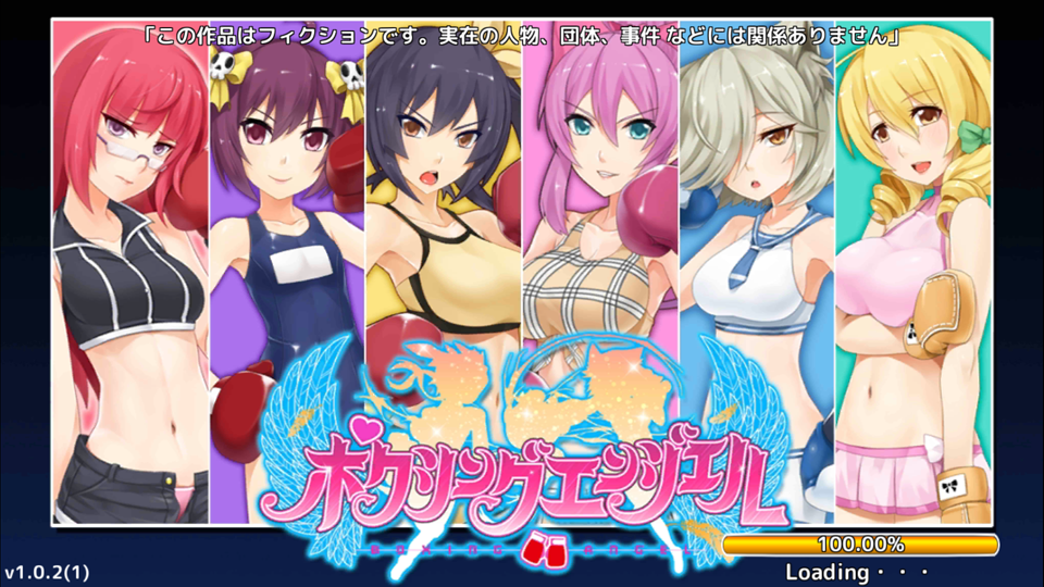 androidアプリ ボクシングエンジェル(Boxing Angel)攻略スクリーンショット1