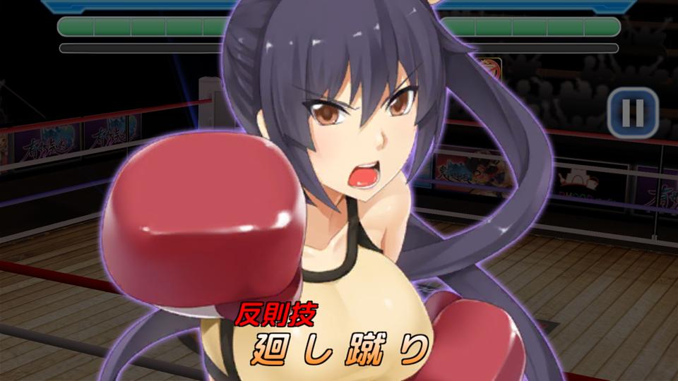 androidアプリ ボクシングエンジェル(Boxing Angel)攻略スクリーンショット6