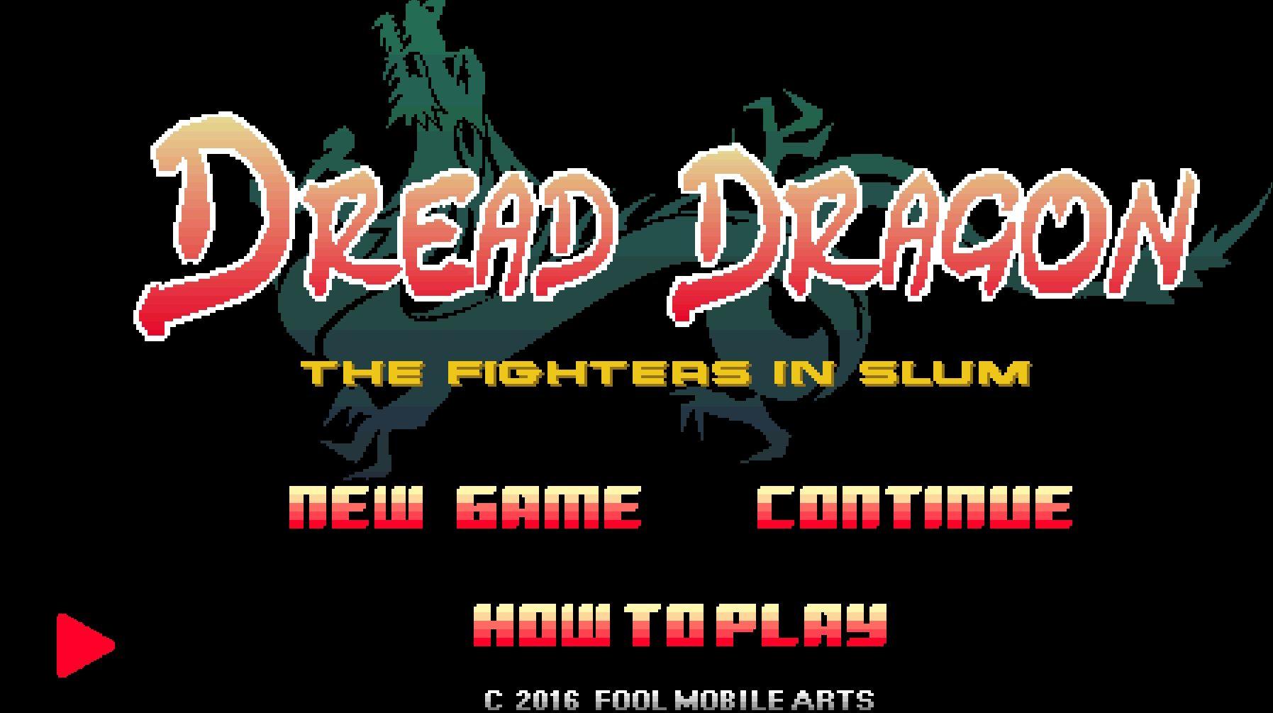 androidアプリ ドレッドドラゴン(DREAD DRAGON)攻略スクリーンショット1