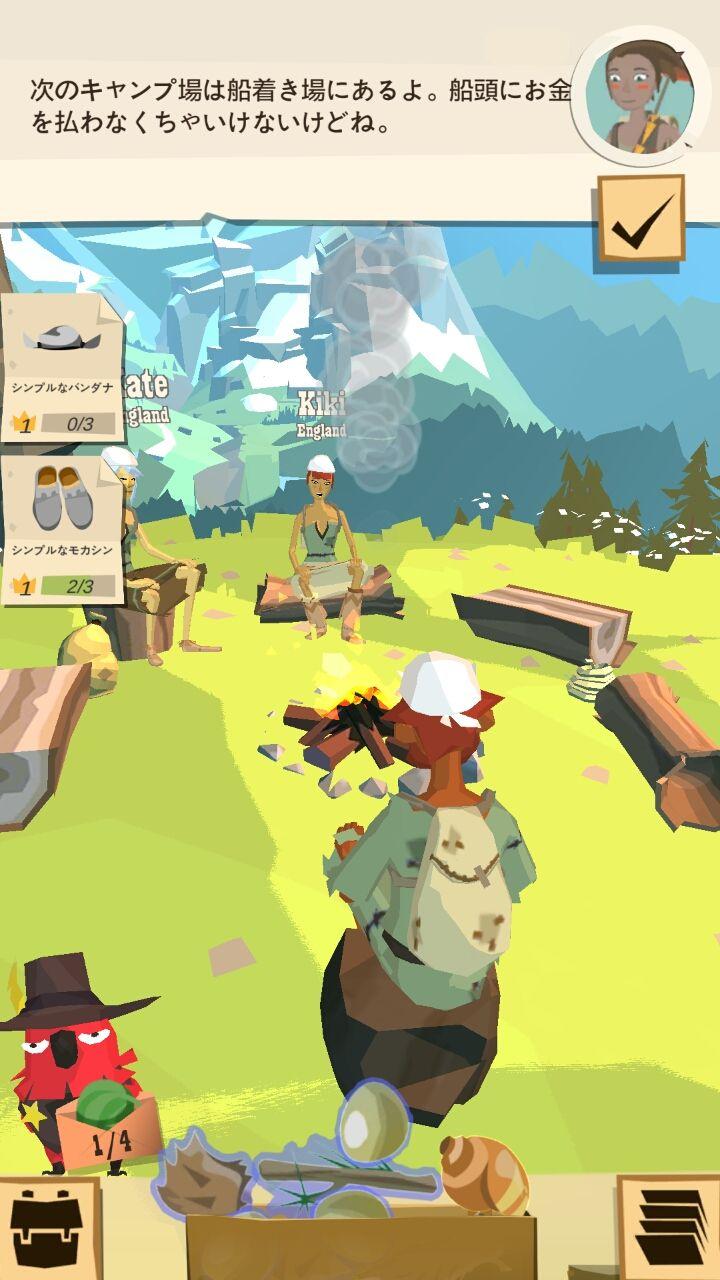 ザ トレイル(The Trail) androidアプリスクリーンショット2