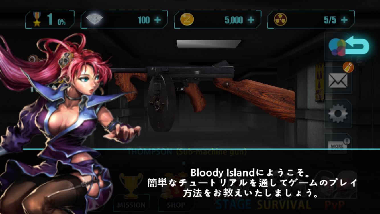 androidアプリ 血まみれの 島(Bloody Island)攻略スクリーンショット2
