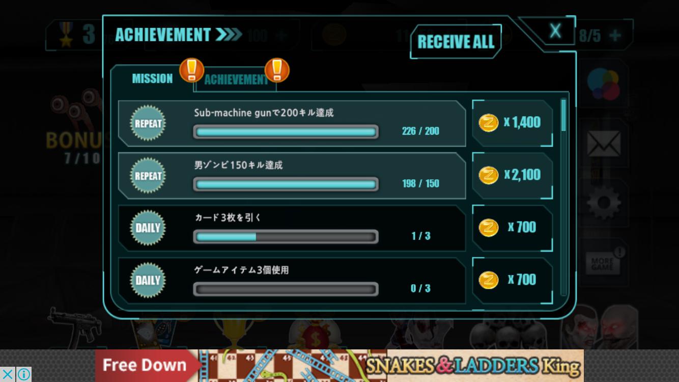 androidアプリ 血まみれの 島(Bloody Island)攻略スクリーンショット8