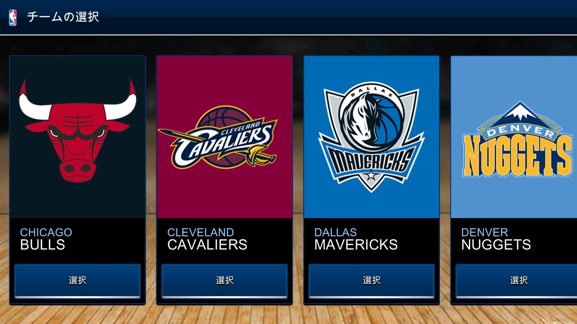 androidアプリ NBA LIVE Mobile:バスケットボール攻略スクリーンショット1