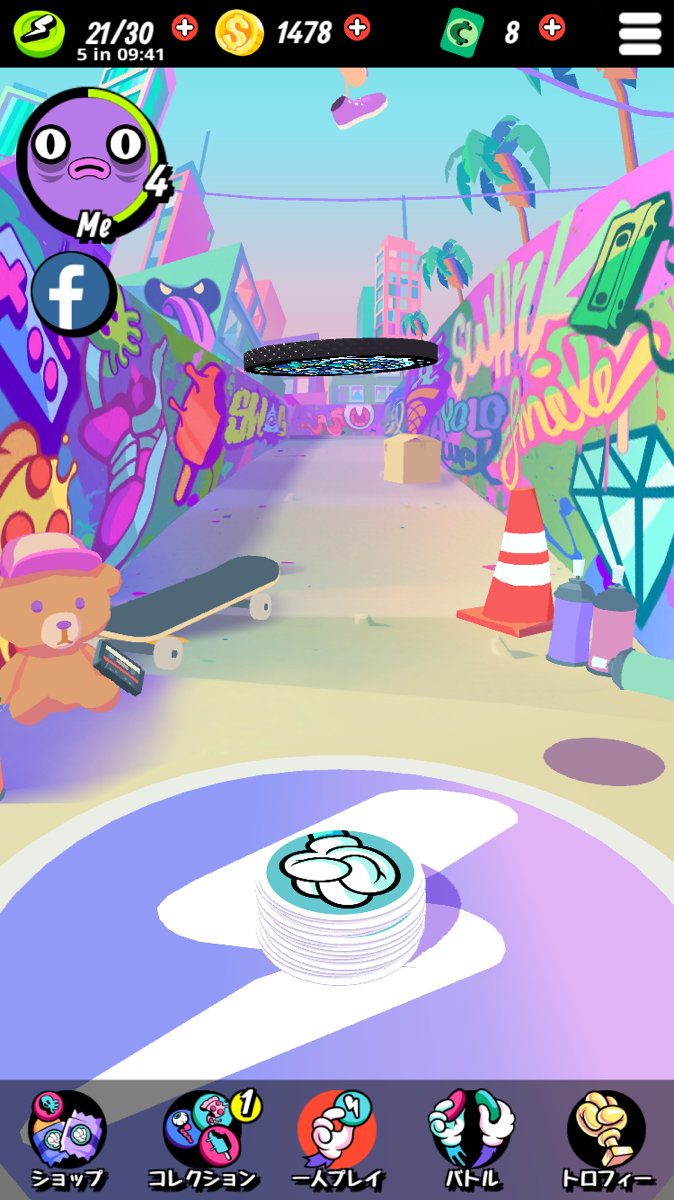 androidアプリ Super Slam – めんこバトル攻略スクリーンショット1