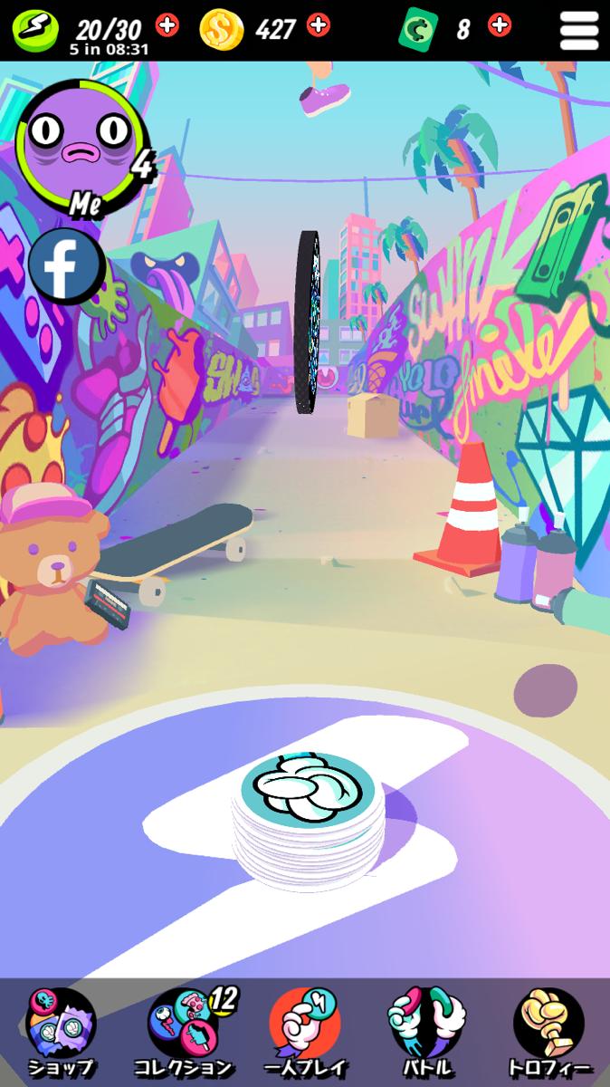 androidアプリ Super Slam – めんこバトル攻略スクリーンショット5