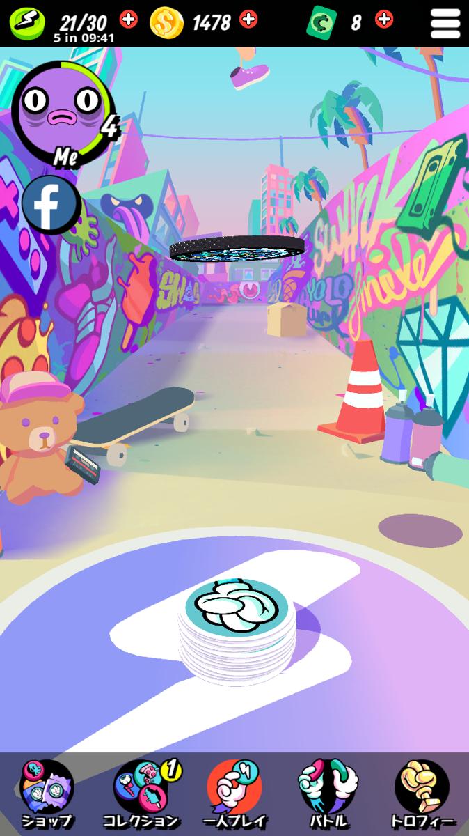 Super Slam – めんこバトル androidアプリスクリーンショット1
