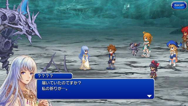 androidアプリ FINAL FANTASY LEGENDS II(FFレジェンズⅡ)攻略スクリーンショット4