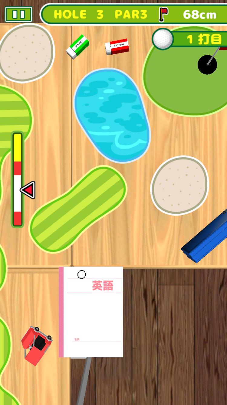 机でGOLF androidアプリスクリーンショット3