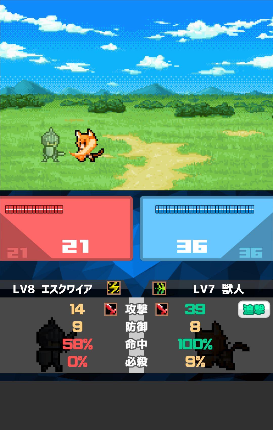 SRPG ポケットロード androidアプリスクリーンショット1