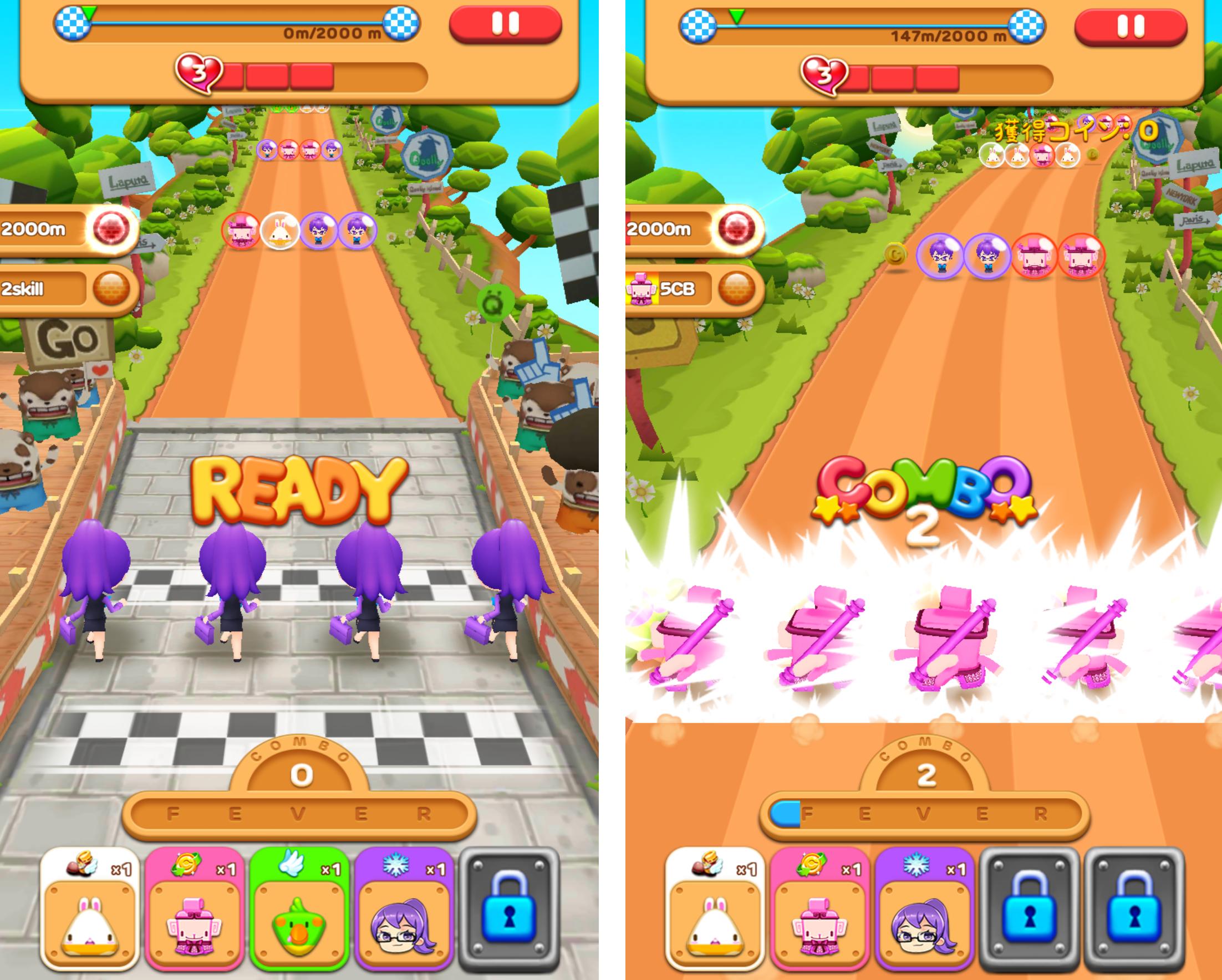 虹色らんにんぐ androidアプリスクリーンショット1