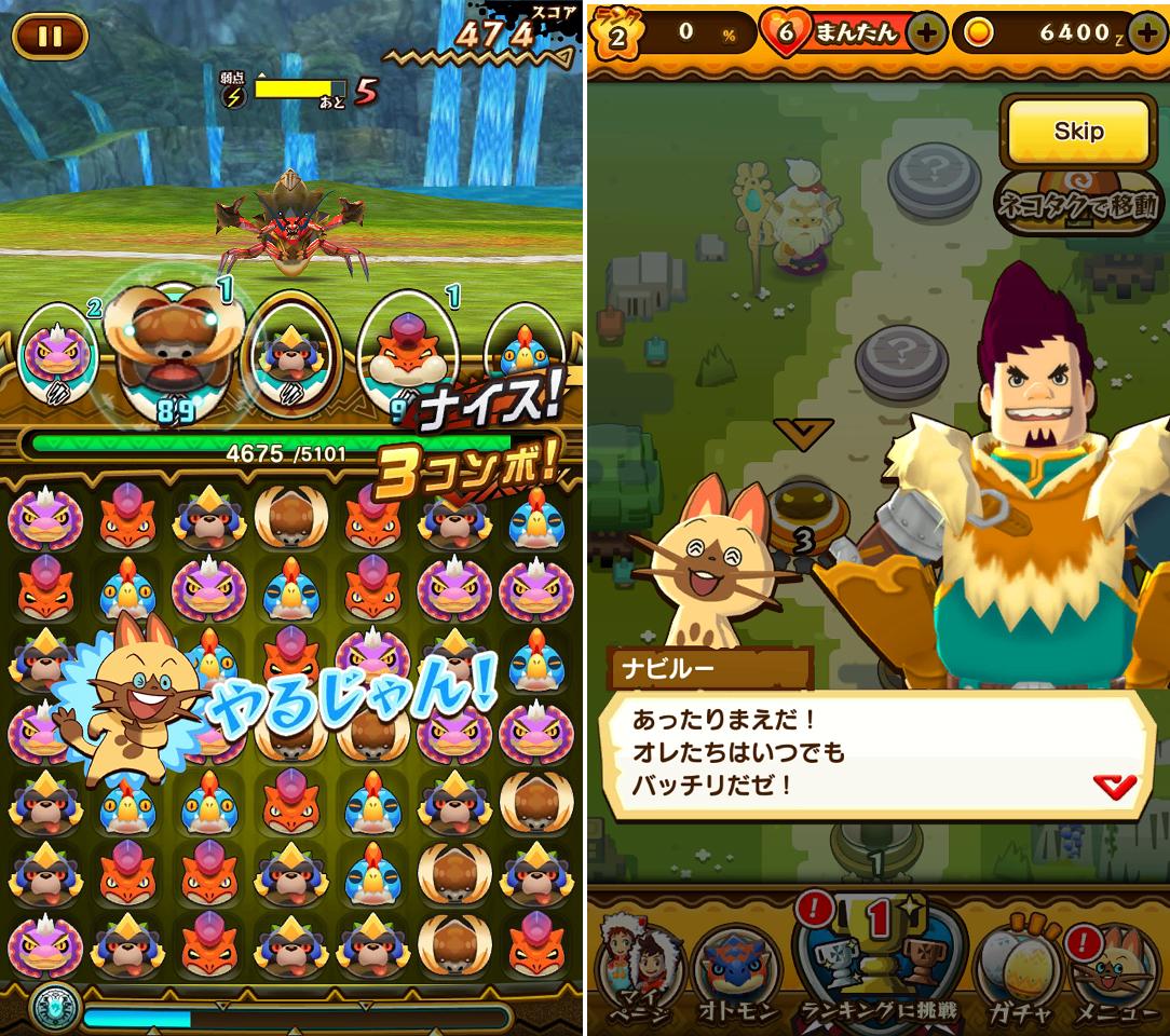 オトモンドロップ モンスターハンター ストーリーズ androidアプリスクリーンショット1