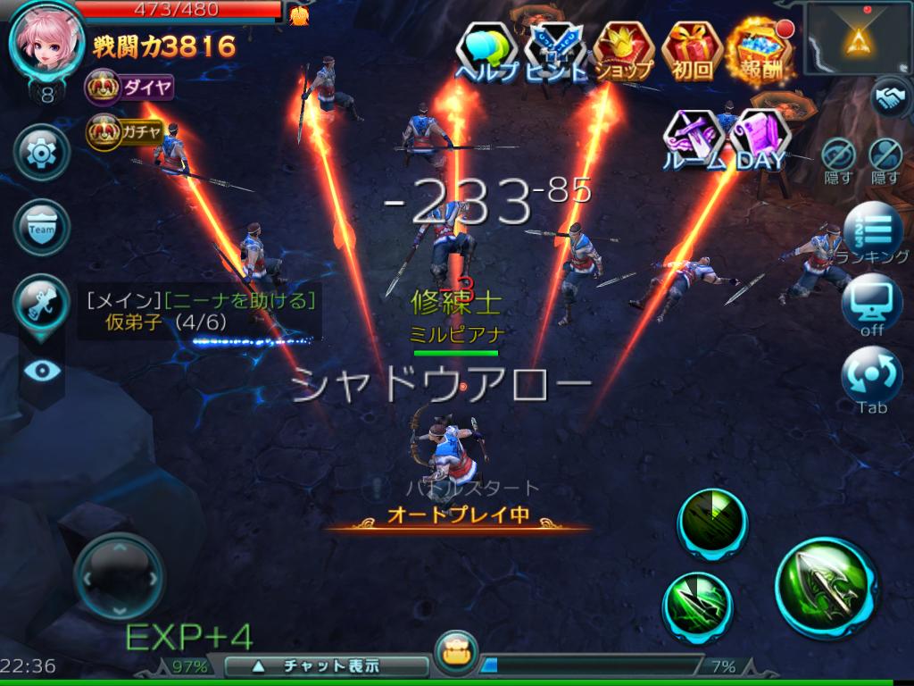 ソウルクロニクル(ソルクロ) androidアプリスクリーンショット3