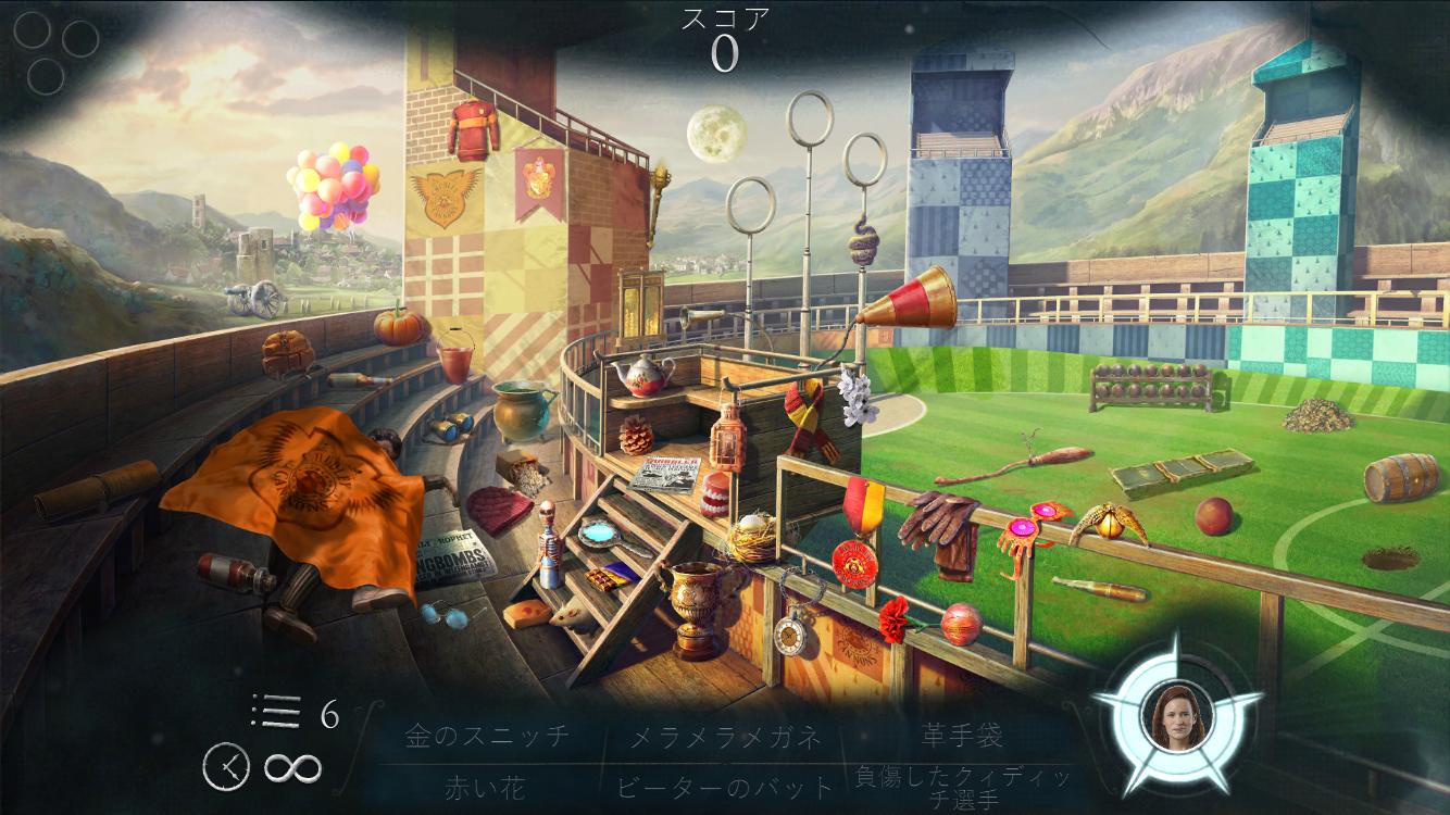 ファンタスティック・ビーストと魔法使いたちの事件簿 androidアプリスクリーンショット1