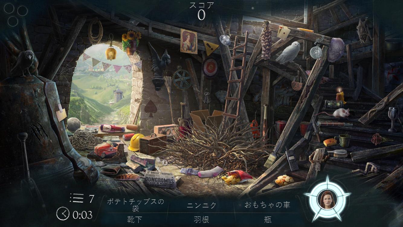ファンタスティック・ビーストと魔法使いたちの事件簿 androidアプリスクリーンショット2