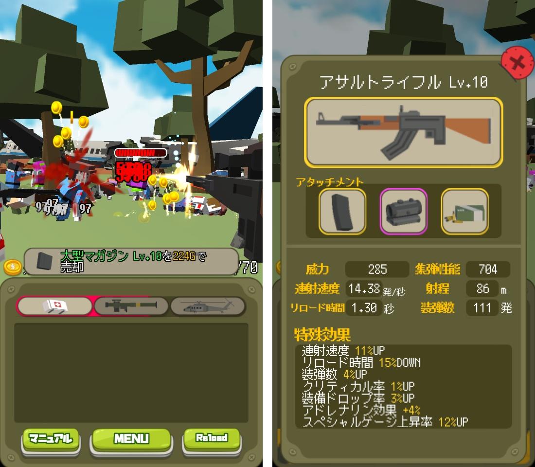 ゾンビ マスト ダイ! androidアプリスクリーンショット1