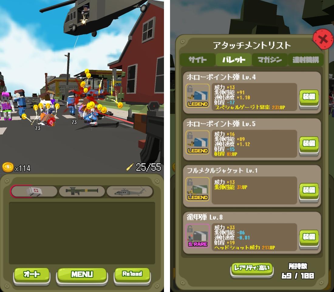 ゾンビ マスト ダイ! androidアプリスクリーンショット2