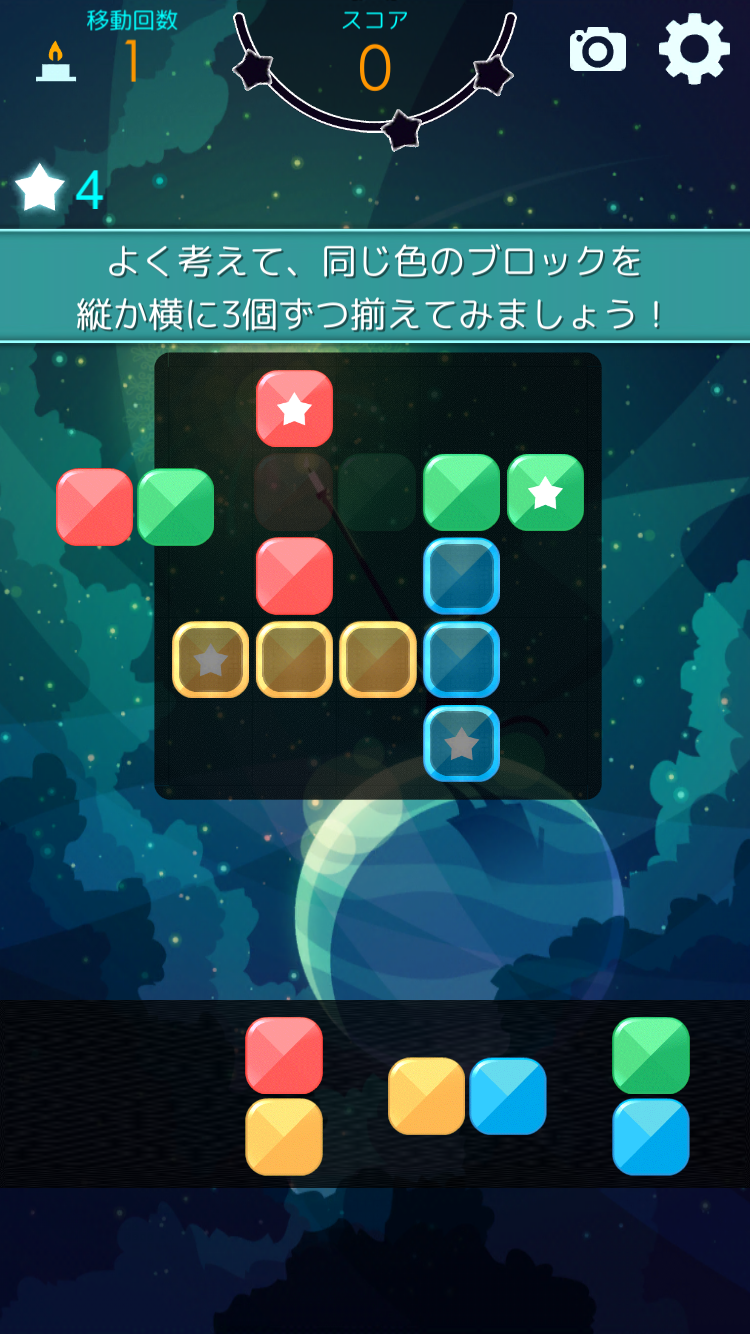androidアプリ ミスターキャット(Mr. Catt)攻略スクリーンショット3