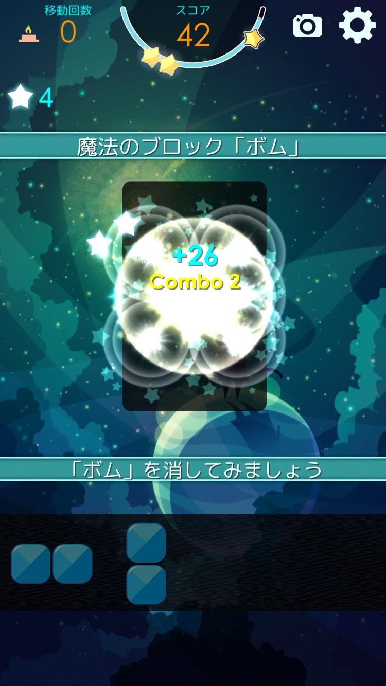 androidアプリ ミスターキャット(Mr. Catt)攻略スクリーンショット4