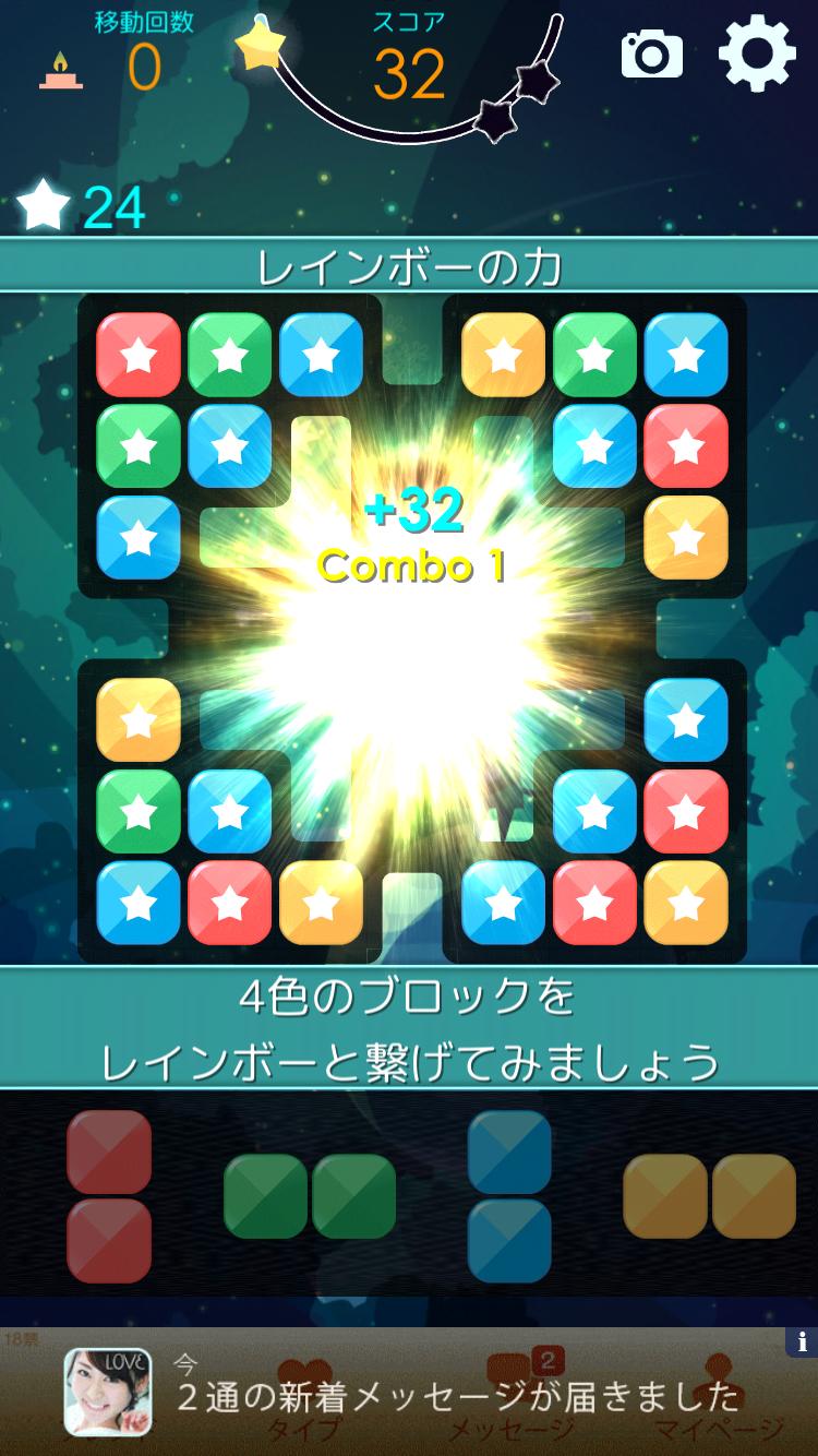 androidアプリ ミスターキャット(Mr. Catt)攻略スクリーンショット6
