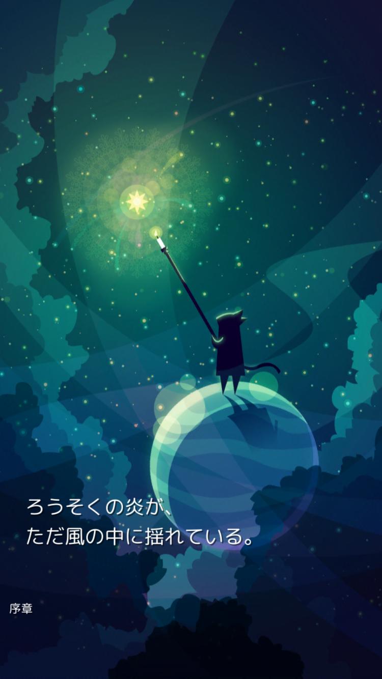 ミスターキャット(Mr. Catt) androidアプリスクリーンショット2