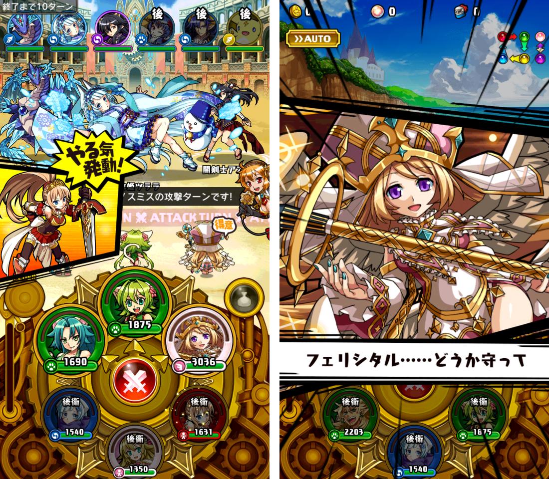 ぐるぐる召喚 マジカルギア(マジギア) androidアプリスクリーンショット1