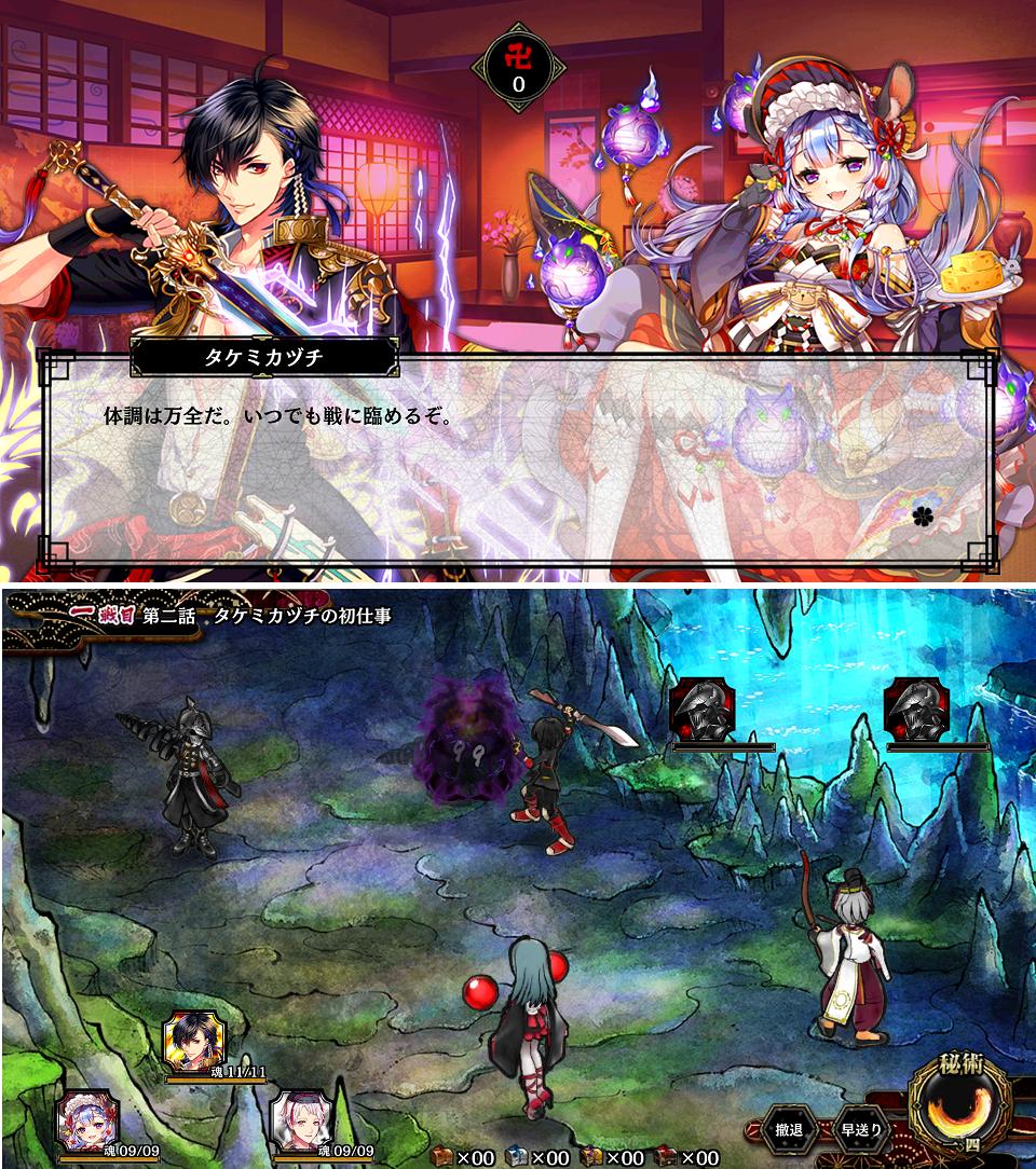 一血卍傑-ONLINE- androidアプリスクリーンショット1