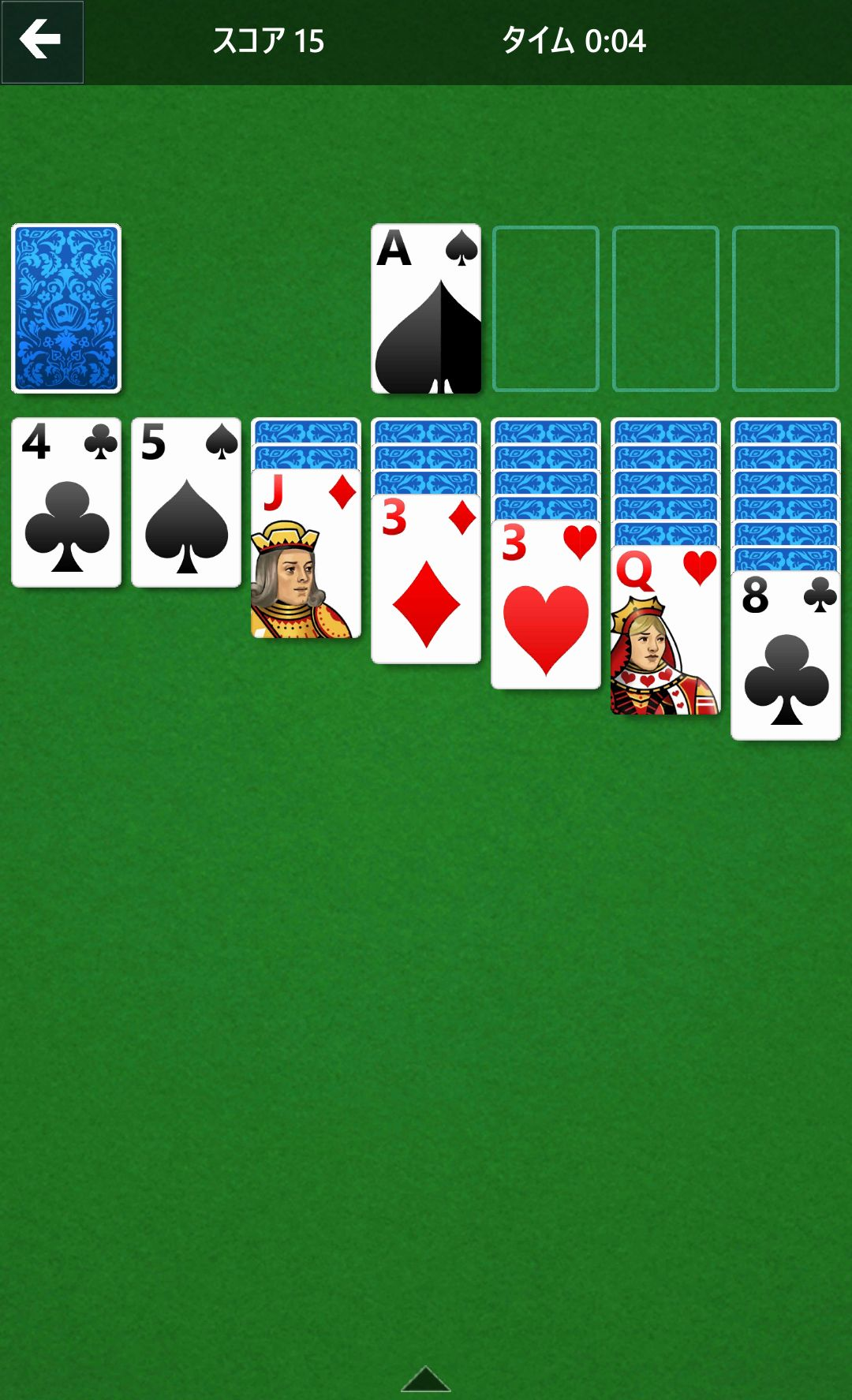 androidアプリ MS ソリティア(Microsoft Solitaire Collection)攻略スクリーンショット2