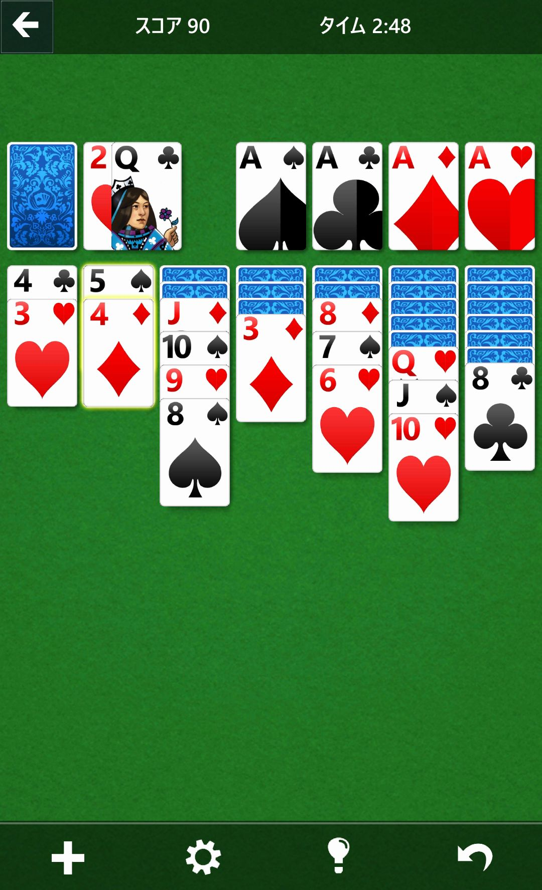 androidアプリ MS ソリティア(Microsoft Solitaire Collection)攻略スクリーンショット3