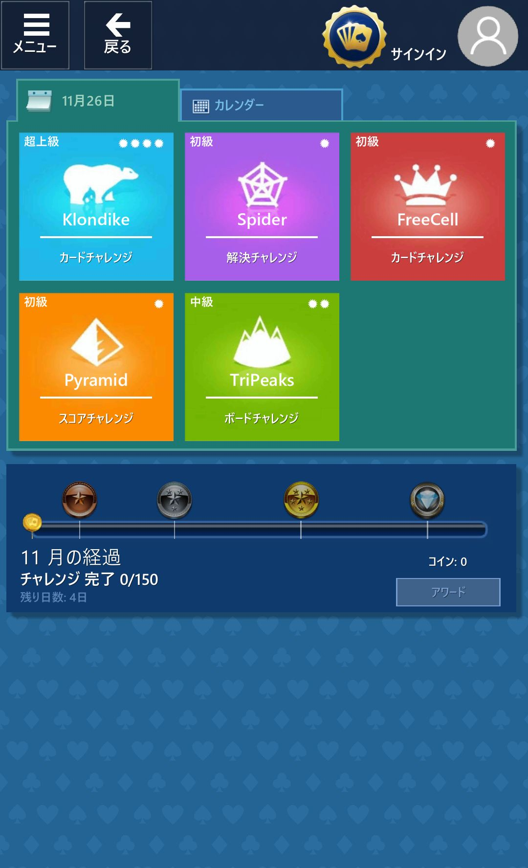 androidアプリ MS ソリティア(Microsoft Solitaire Collection)攻略スクリーンショット5