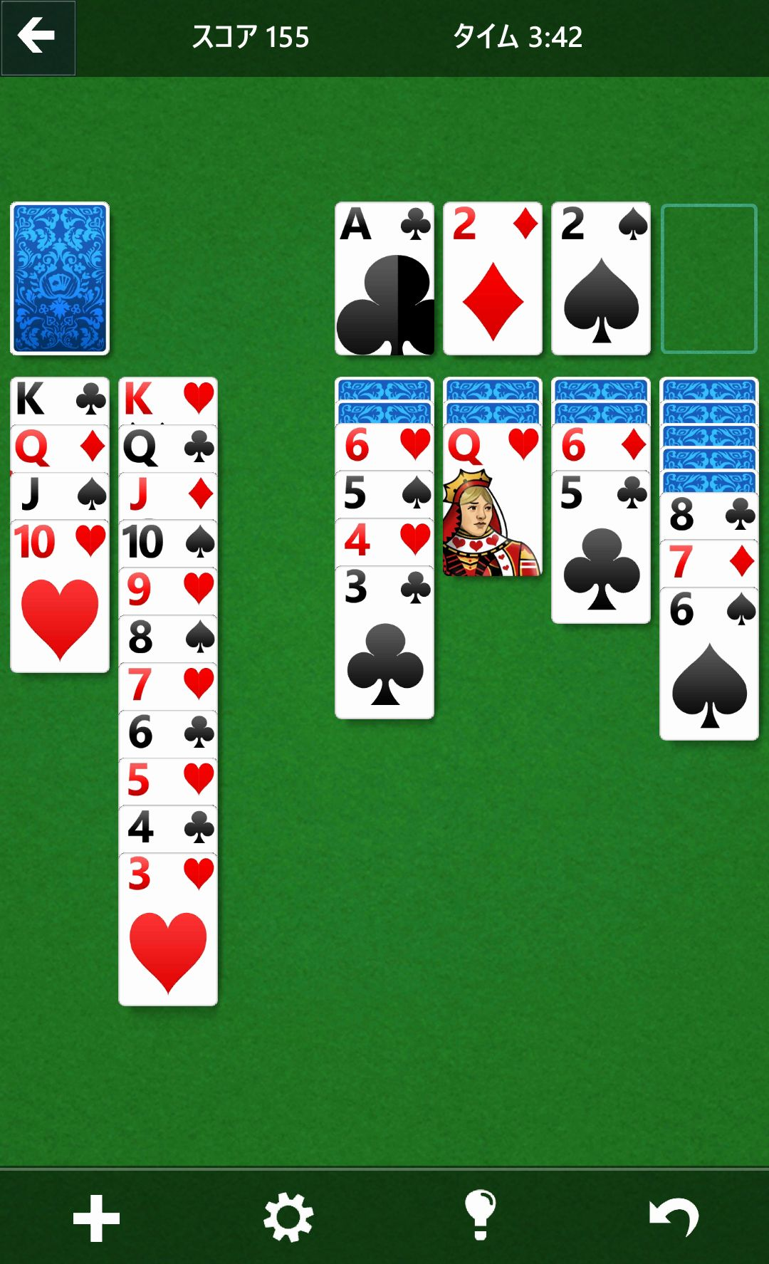 MS ソリティア(Microsoft Solitaire Collection) androidアプリスクリーンショット1