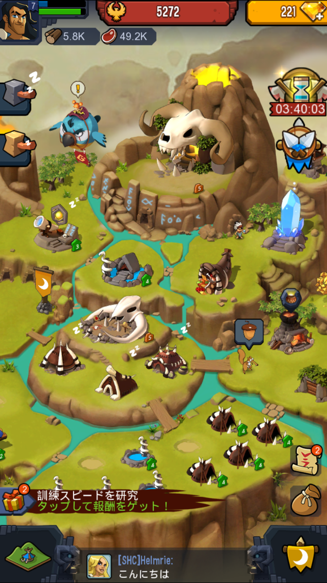 Brutal Age: Horde Invasion androidアプリスクリーンショット1
