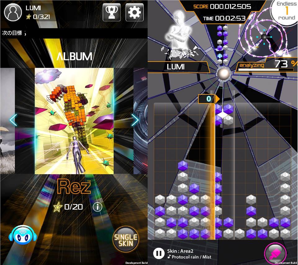 LUMINES パズル&ミュージック NEO androidアプリスクリーンショット1