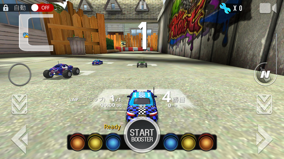 androidアプリ Re-Volt3攻略スクリーンショット3