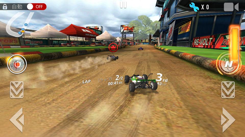 Re-Volt3 androidアプリスクリーンショット1