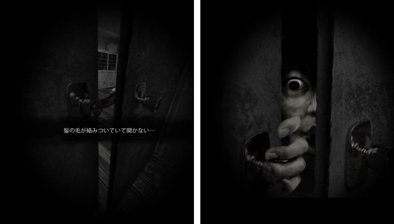 【VR版】改・恐怖!廃病院からの脱出:無影灯 androidアプリスクリーンショット1