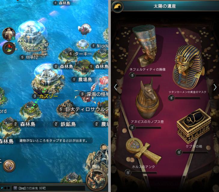 オーシャン&エンパイア(Oceans & Empires) androidアプリスクリーンショット1
