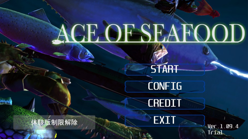 androidアプリ ACE OF SEAFOOD(エース・オブ・シーフード)攻略スクリーンショット1