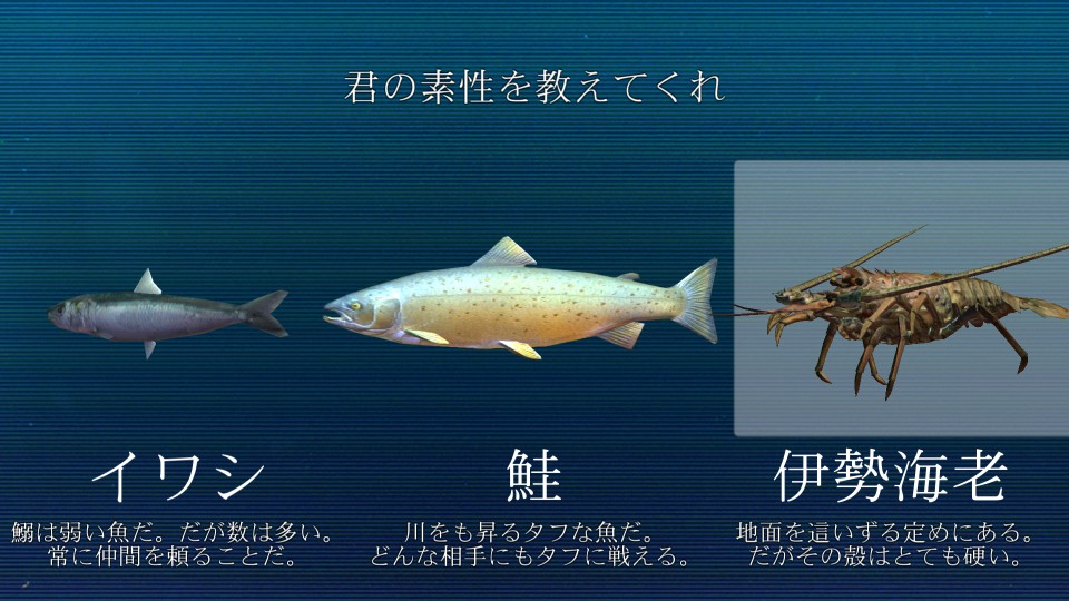 androidアプリ ACE OF SEAFOOD(エース・オブ・シーフード)攻略スクリーンショット2