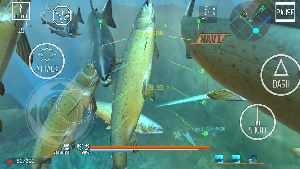 androidアプリ ACE OF SEAFOOD(エース・オブ・シーフード)攻略スクリーンショット3