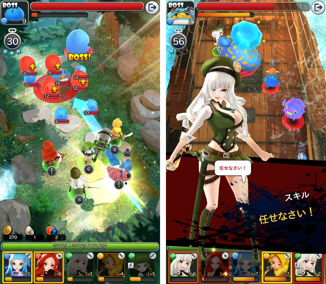 ナイトスリンガー(Knight Slinger) androidアプリスクリーンショット1