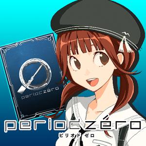 periodzero(ピリオド ゼロ)