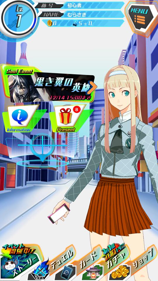 androidアプリ periodzero(ピリオド ゼロ)攻略スクリーンショット1