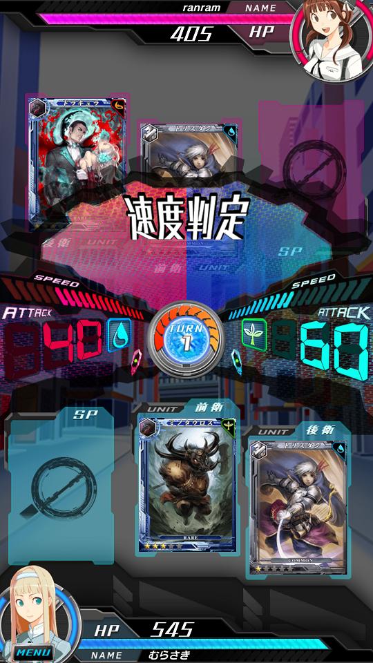 androidアプリ periodzero(ピリオド ゼロ)攻略スクリーンショット4