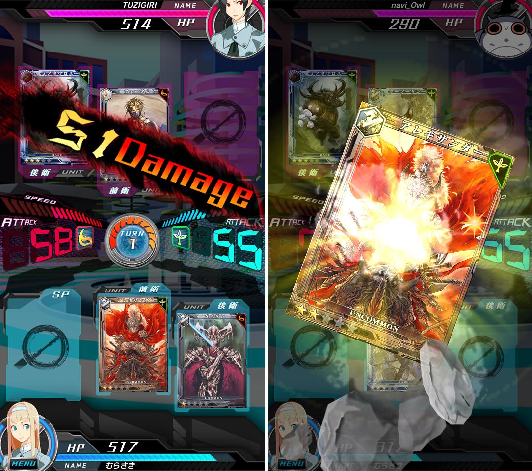 periodzero(ピリオド ゼロ) androidアプリスクリーンショット1