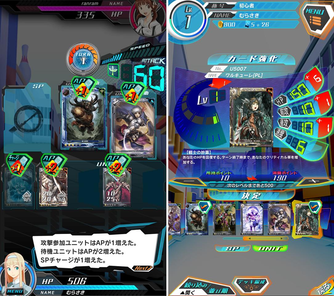 periodzero(ピリオド ゼロ) androidアプリスクリーンショット2